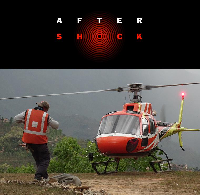 1.DEC-Aftershock